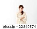 女性一人(表情 睨む) 22840574