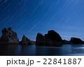 浄土ヶ浜の星景 22841887