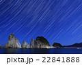 浄土ヶ浜の星景 22841888