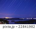 松島の星景 22841982