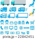通販と配送のアイコンセット 22842451