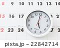 時計とカレンダー 白バック 22842714