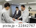 男性 ビジネスウーマン 技術者の写真 22842767