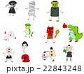 お化けや妖怪のイラスト 22843248