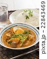 タイ風イエローカレー 22843469