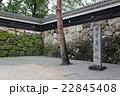 新緑の高知城 22845408