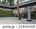 高知城 城壁 石垣の写真 22845408