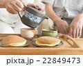 お茶を飲むシニア夫婦 22849473