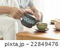 お茶を飲むシニア夫婦 22849476