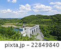 三春ダム 22849840