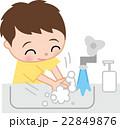 子供の夏風邪対策 手洗い 22849876
