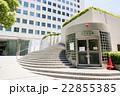 名古屋・伏見・都市風景 広小路交番とアムナットビル 22855385