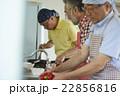 趣味を楽しむシニア 料理 22856816