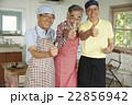 趣味を楽しむシニア 料理 22856942