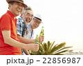 アクティブシニアの集い 22856987