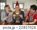 誕生日を祝うシニア 22857026