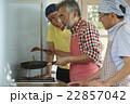 趣味を楽しむシニア 料理 22857042