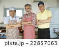 趣味を楽しむシニア 料理 22857063