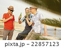 アクティブシニアの集い 22857123