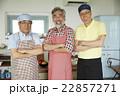 シニア 料理教室 22857271