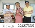 シニア 料理教室 22857335