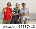 アクティブシニアの集い 22857413