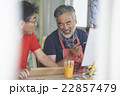 シニア 絵画教室 22857479