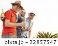 アクティブシニアの集い 22857547