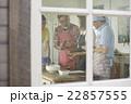 シニア 料理教室 22857555