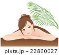 エステイメージ 美容 女性 22860027