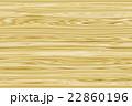 逼真木材表面紋理背景(無縫接圖,高分辨率 CG 渲染∕著色插圖) 22860196