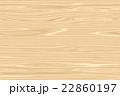 逼真木材表面紋理背景(無縫接圖,高分辨率 CG 渲染∕著色插圖) 22860197