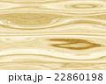 逼真木材表面紋理背景(無縫接圖,高分辨率 CG 渲染∕著色插圖) 22860198