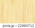 逼真木材表面紋理背景(高分辨率 CG 渲染∕著色插圖) 22860712