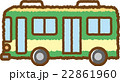 バス(緑) 22861960