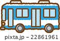 バス(青) 22861961