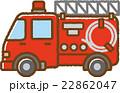 消防車 22862047