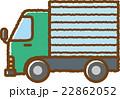 トラック(緑) 22862052