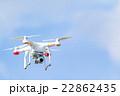 無人航空機 ドローン 22862435