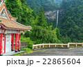 熊野那智大社 世界文化遺産 那智の滝の写真 22865604