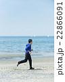 ランニング 走る 若者の写真 22866091