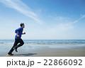 ランニング 走る 若者の写真 22866092