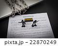 秘密保持契約、情報漏洩 22870249