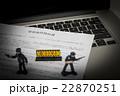 秘密保持契約、情報漏洩 22870251