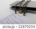 秘密保持契約、情報漏洩 22870254