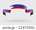 Philippines flag background. Vector illustration. 22870581