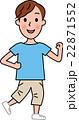 人物 笑顔 白バックのイラスト 22871552