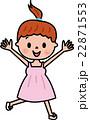 子供 女の子 夏休み 22871553