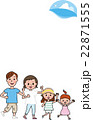 家族 夏休み お出かけ 22871555