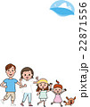 家族 夏休み ペットとお出かけ 22871556